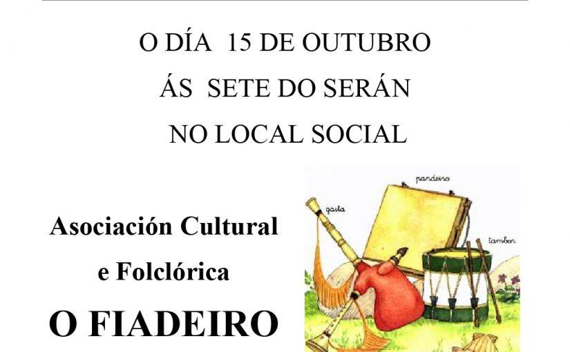 Outono Cultural 2016 en Cabral co Fiadeiro