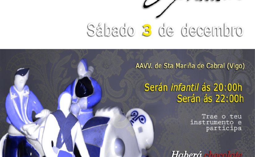 Serán O Fiadeiro 2016