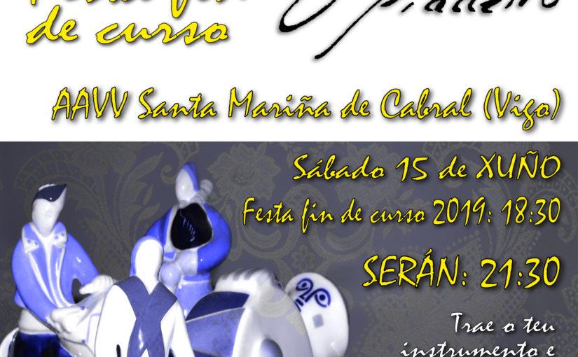 Festa Fin de Curso e Serán de O Fiadeiro 2019